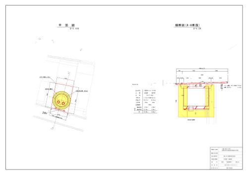 耐震性貯水槽設計