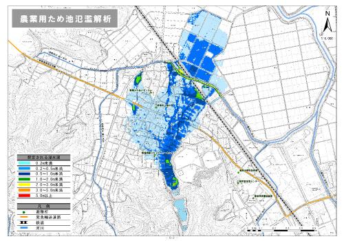 ため池氾濫解析(ハザードマップ)